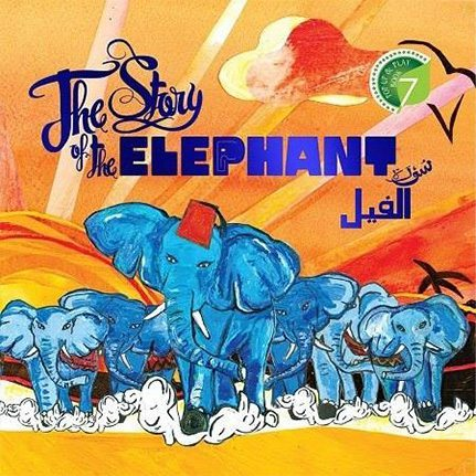 Elephant Front Cover