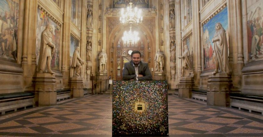 House of Lords Ahlan Art