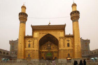 Imam Ali Golden Door