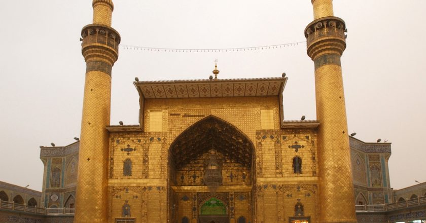 Imam Ali Golden Door