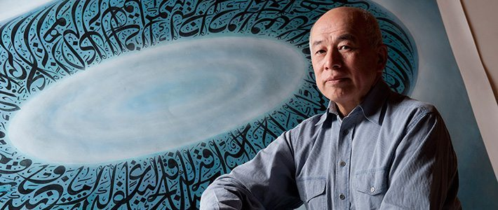 Japanese Muslim brings life to Arabic calligraphy