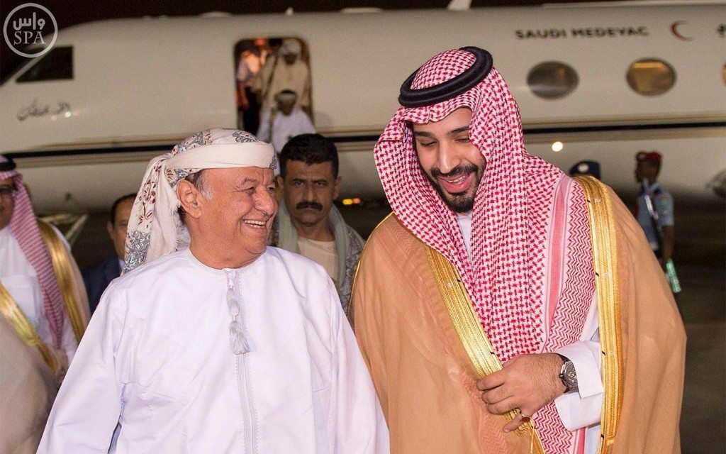Yemen's President Abd-Rabbu Mansour Hadi is welcome by Saudi Defence Minister Prince Mohammad bin Salman upon his arrival in Riyadh