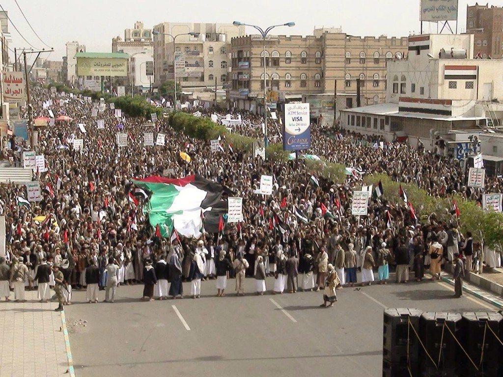 yemen al quds day protest