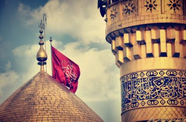 Ashura Mourning Shia Muharram Imam Hussain Sunni Karbala
