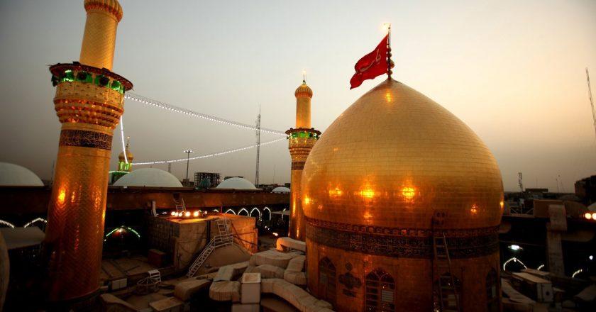 karbala ashura muharram - imam hussain - dome