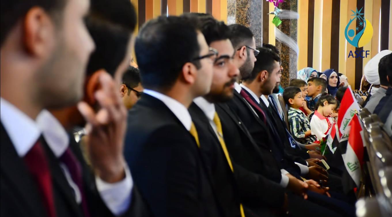 Al Ayn Social Care Iraq Baghdad 3