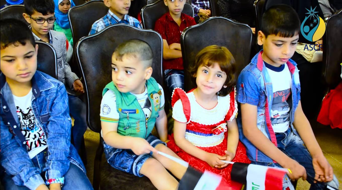 Al Ayn Social Care Iraq Baghdad 4