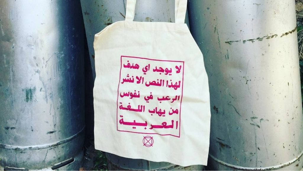 Hilarious tote bag highlights the widespread irrational fear of the Arabic language