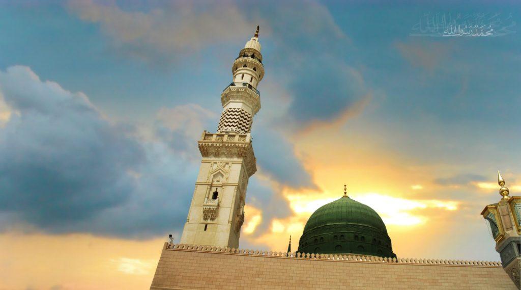 Prophet Muhammad Green Dome Mosque