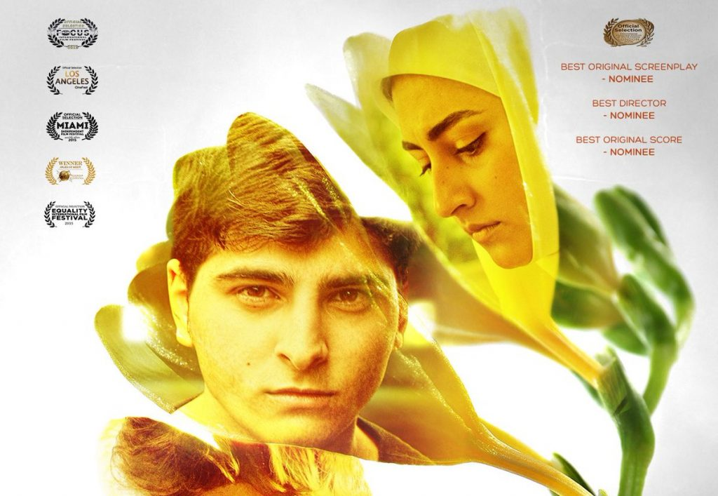 Freesia – the film about Muslims…by Muslims