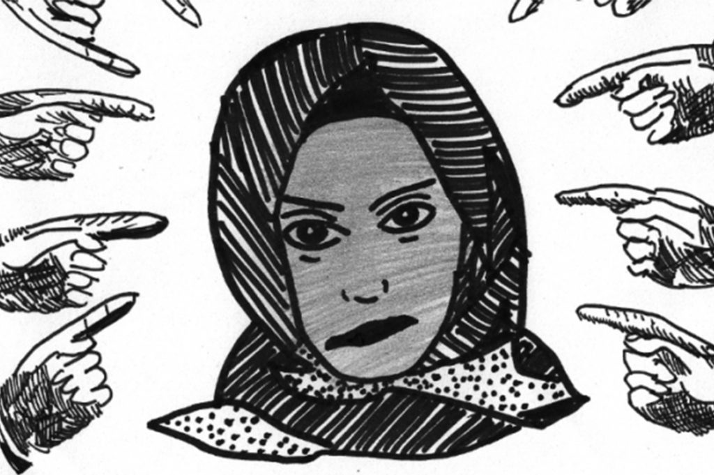 Reframing the notion of Islamophobia and reclaiming the Muslim narrative