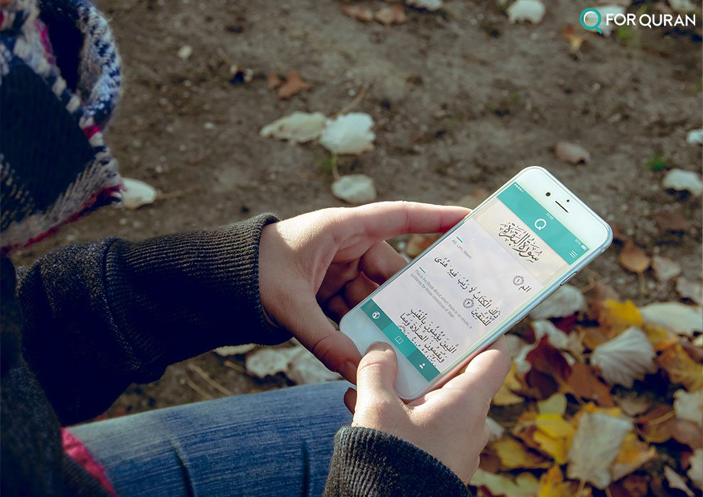 The App that helps you become a regular Qur'an reader - The Muslim Vibe