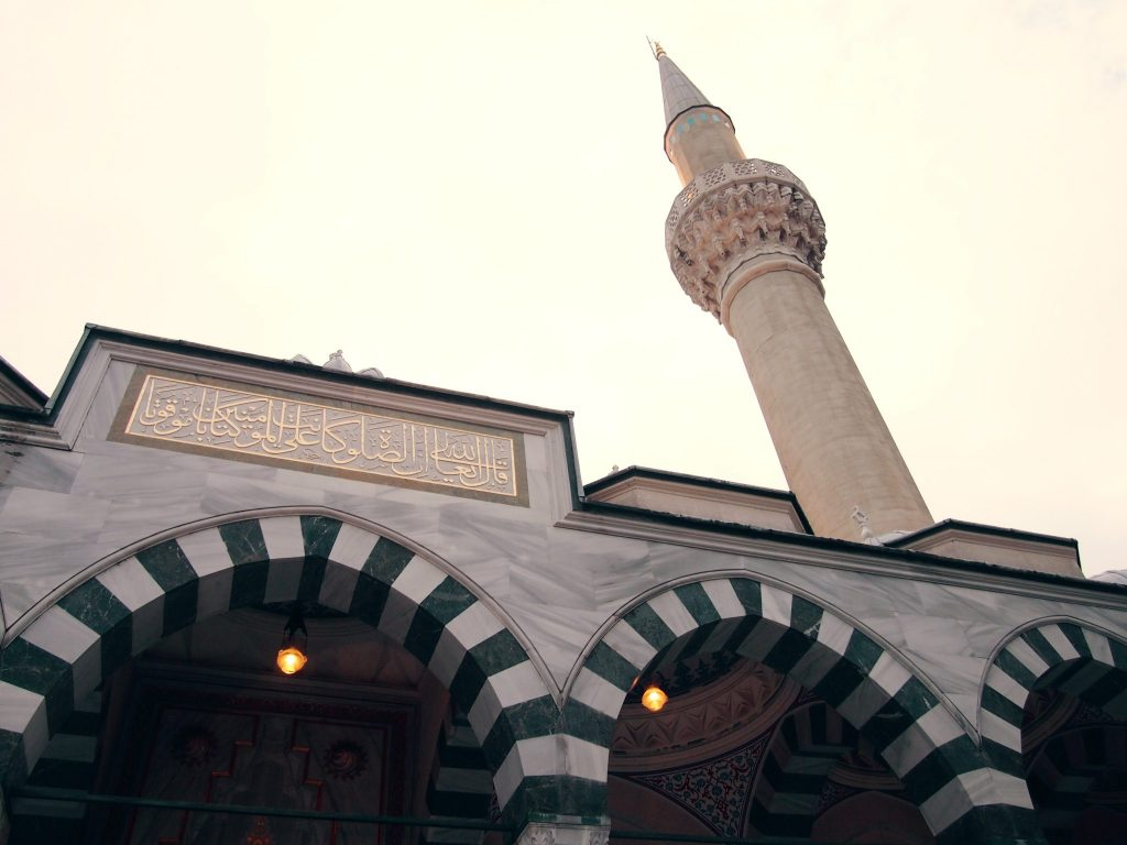 At World's End: Islam's Long Journey to Japan