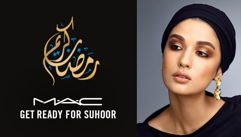 "What We Can Learn From The MAC ""Suhoor-look"" Outrage"