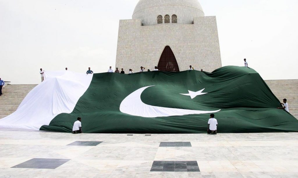 Pakistan: 71 Years Of (In)dependence?