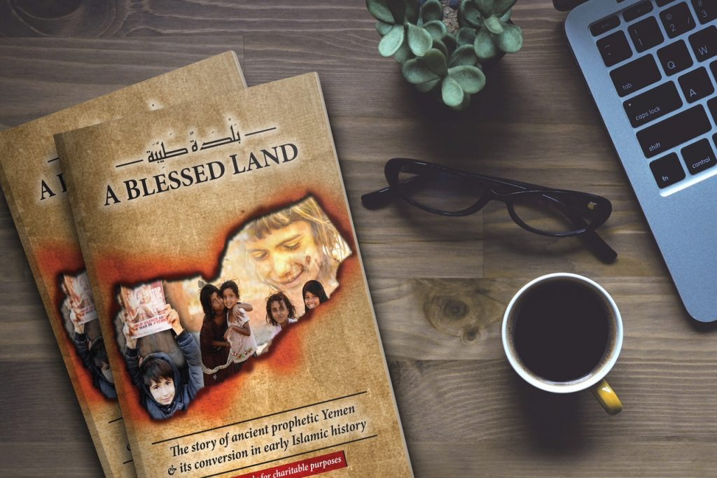This Timely Book Narrates the Islamic Importance of Yemen