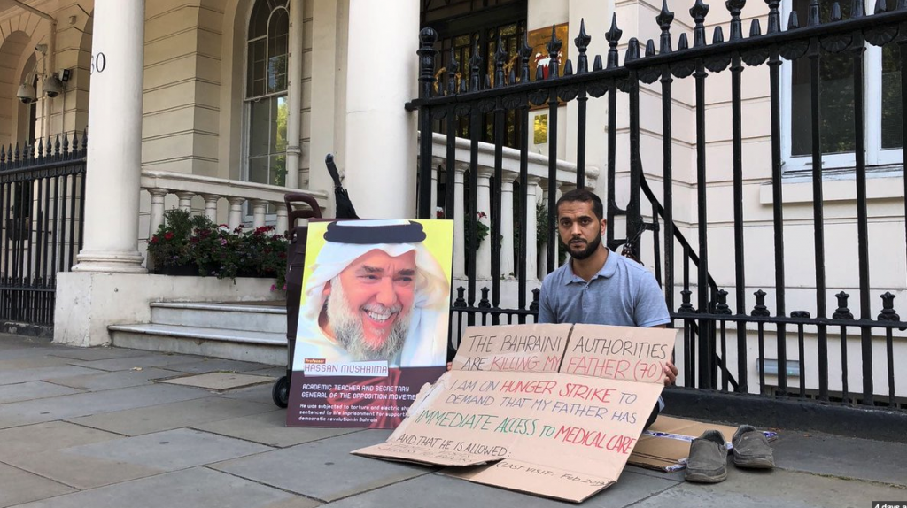 Bahraini Activist Undergoes Hunger Strike To Protest Father's Denial of Medical Care By Authorities