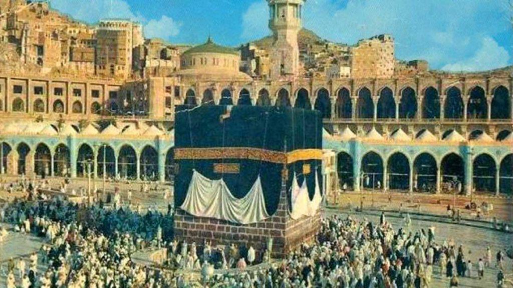 A Spiritual Guide For Women During Hajj