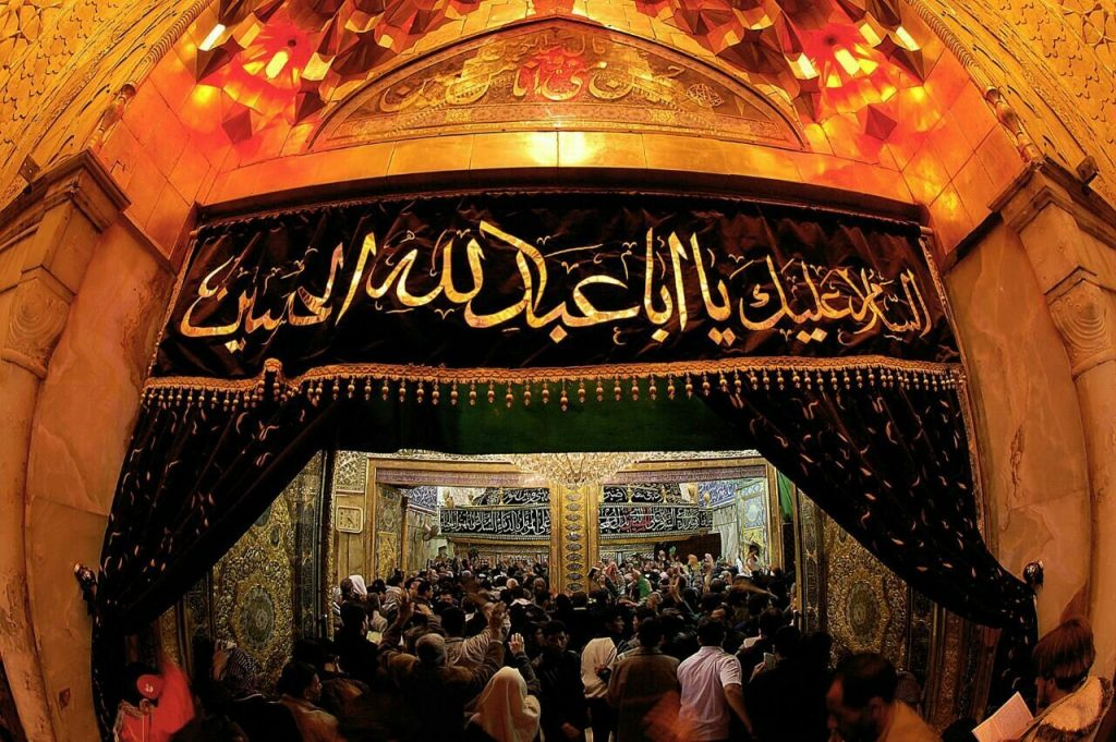 Freedom in the Eyes of Hussain