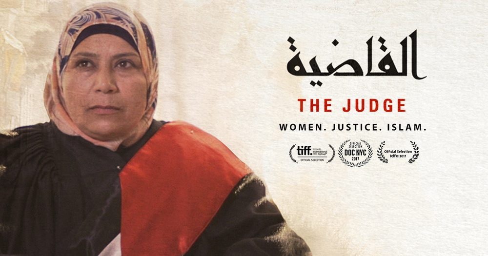 The Judge: The First Female Sharia Court Judge in Palestine (Documentary Review)