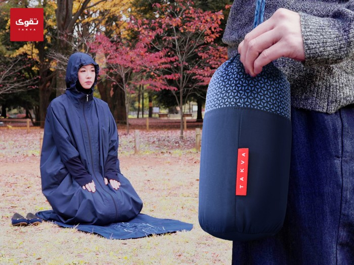 The Prayer Parka™ Launchgood Campaign
